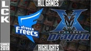 AF vs KZ Highlights ALL GAMES LCK Summer 2019 Week 2 Day 4 Afreeca Freecs vs King Zone DragonX