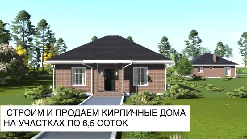 """Продажа кирпичных домов в поселке """"Тургай"""""""