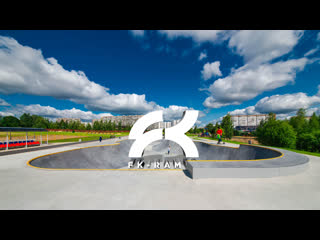 Бетонный скейт парк #fkramps в зеленограде