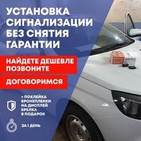 Авто Октябрьский