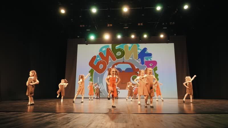 Детская современная хореография 4 5 лет