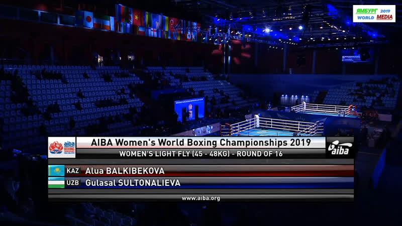 Balkibekova Alua (KAZ) vs Sultanaliva Gulasal (UZB) 48kg
