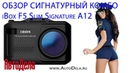 Обзор iBox F5 Slim Signature A12 – сигнатурный радар-детектор совмещенный с видеорегистратором