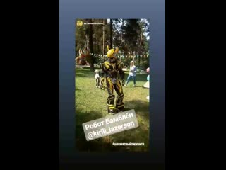 Бамблби #cosplay #bumblebee #transformers