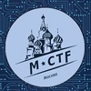 MOSCOW CAPTURE THE FLAG (М*CTF)