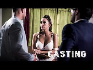 Abigail Mac - The Casting [PureTaboo] Big Tits, Hardcore, Threesome, Pussy Licking, Facial, Blowjob