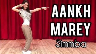 Индийская песня AANKH MAREY из фильма Симмба