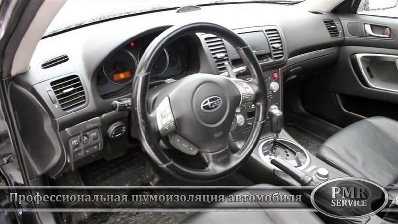 Комплексная шумоизоляция Subaru Impreza, изображение №16