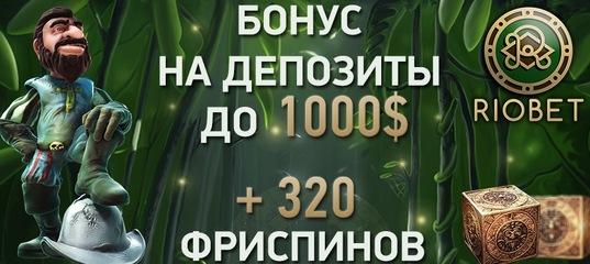 Платья казино в контакте иваново казино вулкан игровые автоматы онлайн на деньги
