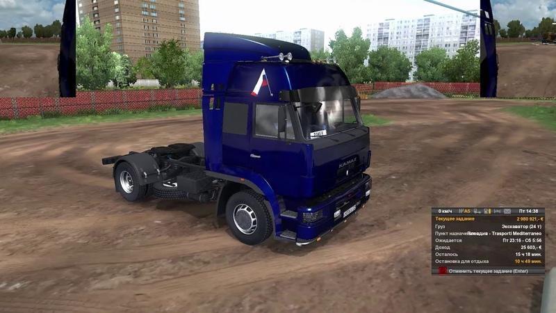 Камаз 5360 \ 5480 \ 6460-73 в Euro Truck Simulator 2