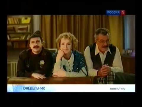 Небесные Родственники второй трейлер РОССИЯ 1