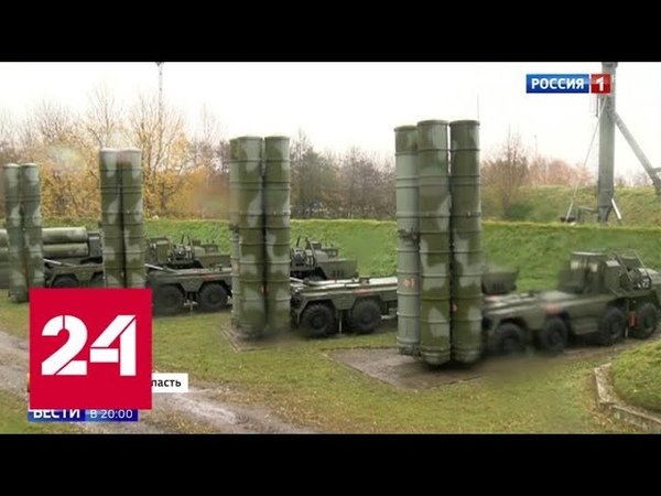 Медведев посоветовал американцам заняться ПРО а не формулировать дурацкие идеи Россия 24
