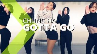 """청하(CHUNG HA) - """"벌써 12시 (Gotta Go) / WENDY Choreography."""