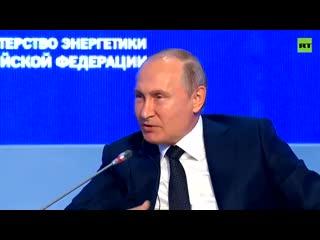 Путин отвечает на вопрос