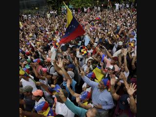 Госпереворот в Венесуэле: что теряет Россия