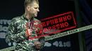 СОВЕРШЕННО СЕКРЕТНО Евгений Пересветов документальный фильм Евгения Пересветова