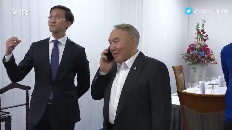 Сирек кадрлар - Назарбаев ағылшынша сөйлеп тұр.