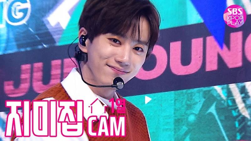 [지미집캠] 이준영 궁금해 지미집 별도녹화 (LEE JUNYOUNG Curious About U JIMMY JIB STAGE) │ @SBS Inkigayo_2019.12.8