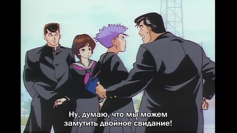 Старшая школа Би-боп; Be-Bop Highschool OVA 1 серия из 7
