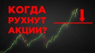 Эксперты в ожидании кризиса, приватизация госкомпаний и акции Гугл / Новости экономики и финансов