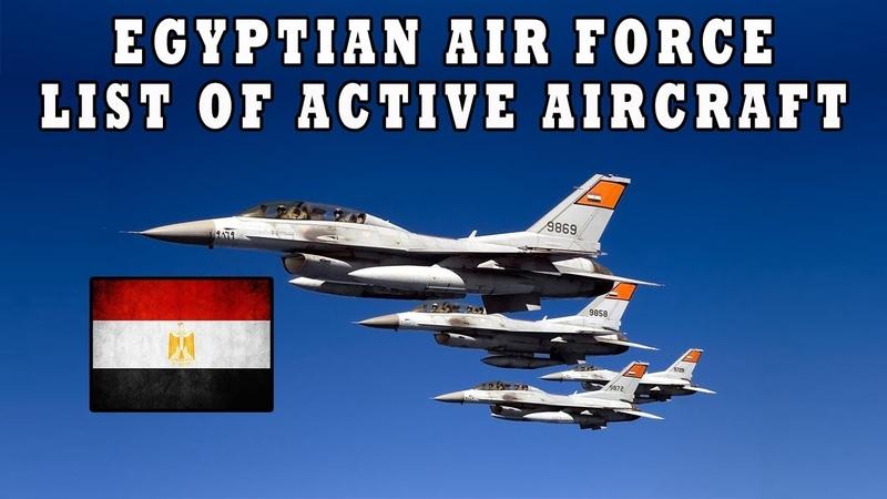 جميع الطائرات الحربية في القوات الجوات ال 15