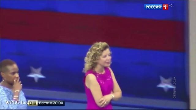 Вести в 20:00 • Убийственная кампания: свидетели по делу Клинтон умирают один за другим