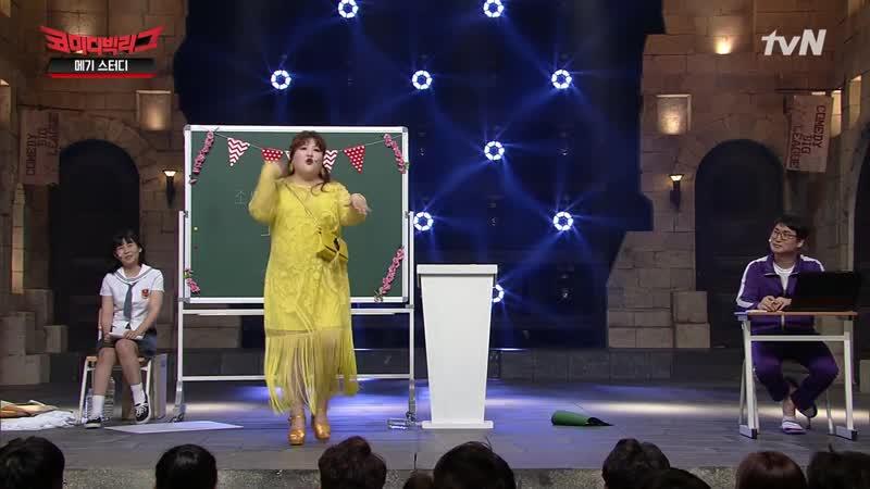 TvN 코미디빅리그 276회 19 08 2018 Comedy Big League