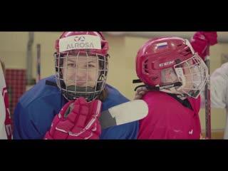 Тренировка женской молодёжной сборной перед вылетом в Канаду