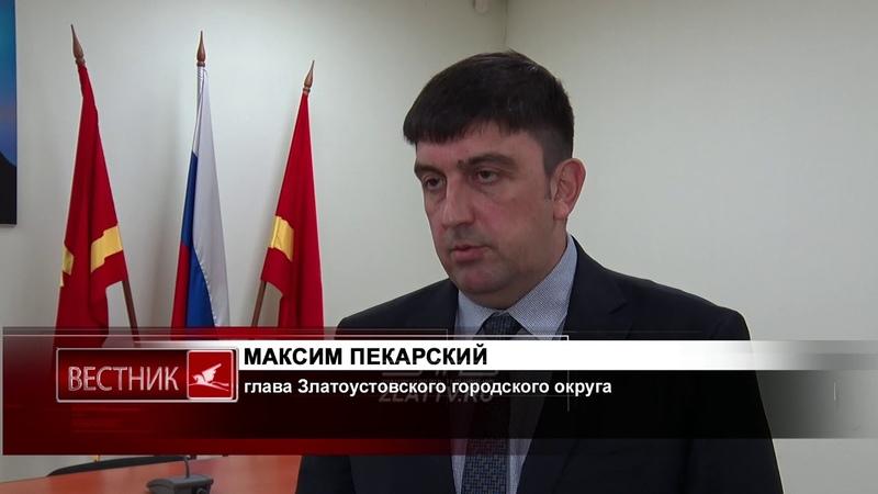 Максим Пекарский поручил разобраться в затянувшейся ситуации с пожаром на Златоустовской свалке