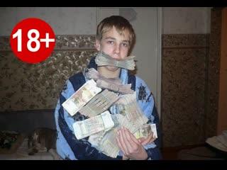 Играю в казино на реальные деньги! Это как спорт, но опасный!
