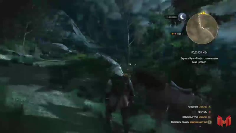 Азотная лошадь mp4