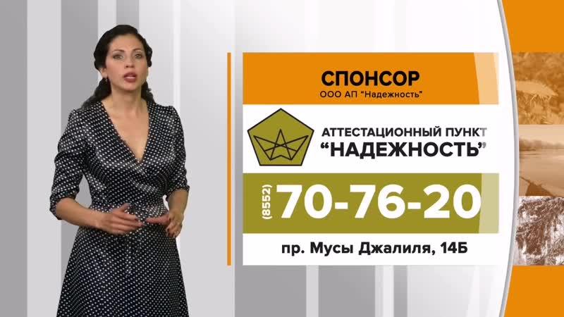 Надёжность Аттестационный пункт.mp4