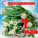 Фотоальбом Михаила Иванова