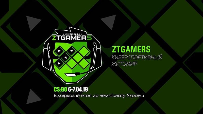 UESF ZTGAMERS CSGO 6-7.04.19 Житомир. Відбірковий етап до чемпіонату України.