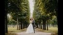 Крис и Никита Свадьба под ключ в Москве