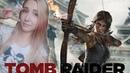 Tomb Raider I Прощай проклятый остров I 4 I СТРИМ I Полное прохождение