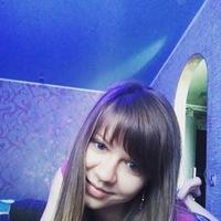 Аня Новикова