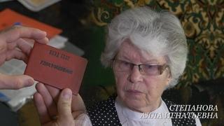 Узница концлагеря рассказывает всю правду! о Фашизме, жертвах геноцида и о Владимире Зеленском