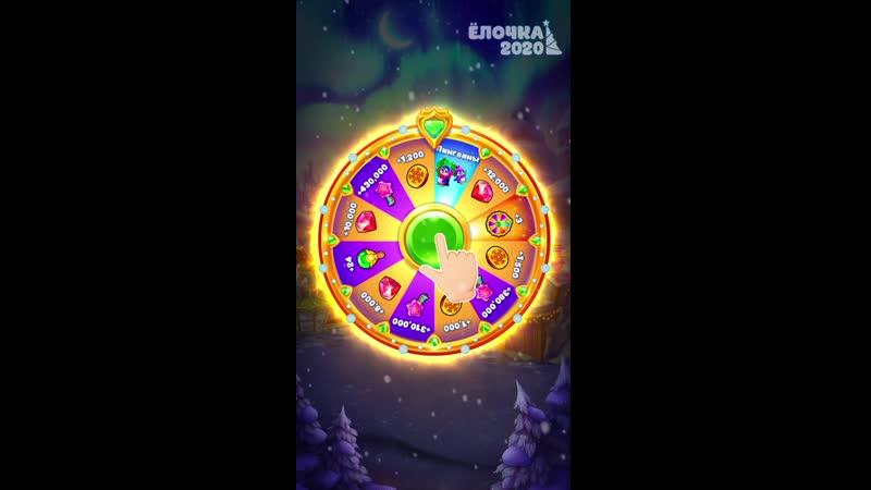 EL_Wheel_of_fortune_720x1280_RU