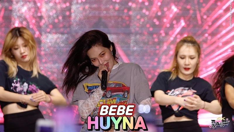 현아(HYUNA)-BEBE [충남대학교 축제] 4K 직캠(fancam) by 포에버