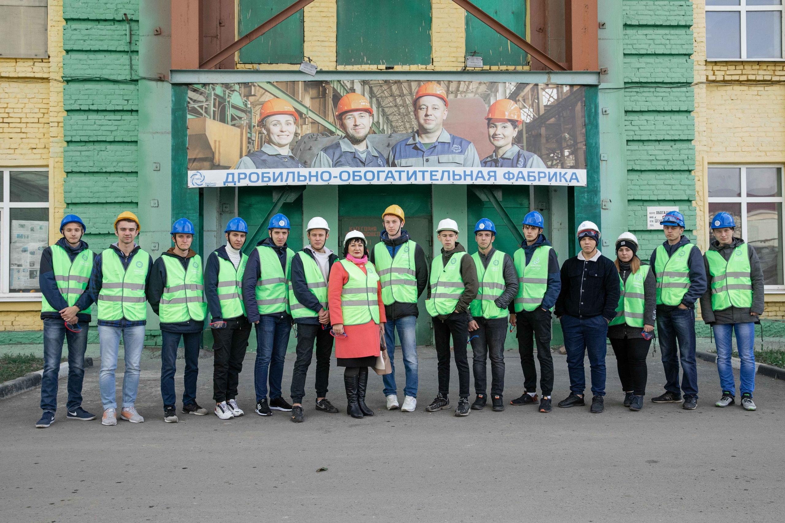 Экскурсия обучающихся группы ОБ-6т  в АО  «Комбинат КМАруда»