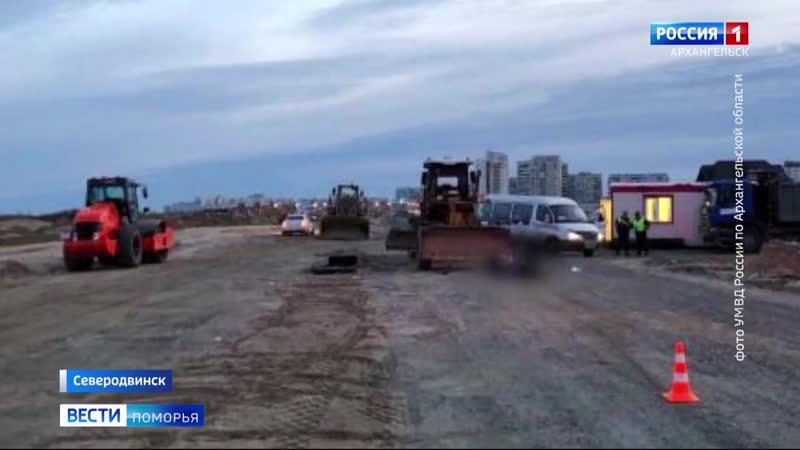 Стали известны подробности смертельного ДТП с участием мотоциклиста в Северодвинске