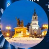 Новый год в княжестве Нижегородском 4-7.01.2020