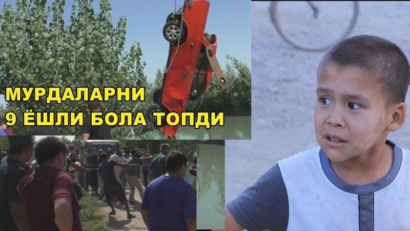 Андижонда бедарак йўқолган ЭРКАК ва АЁЛ ТОПИЛДИ