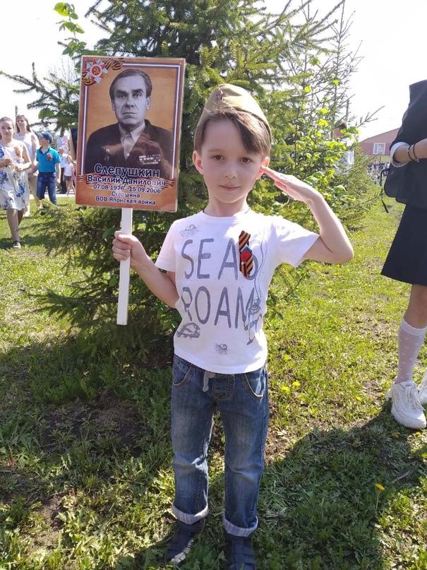Ника Слепушкина Слив