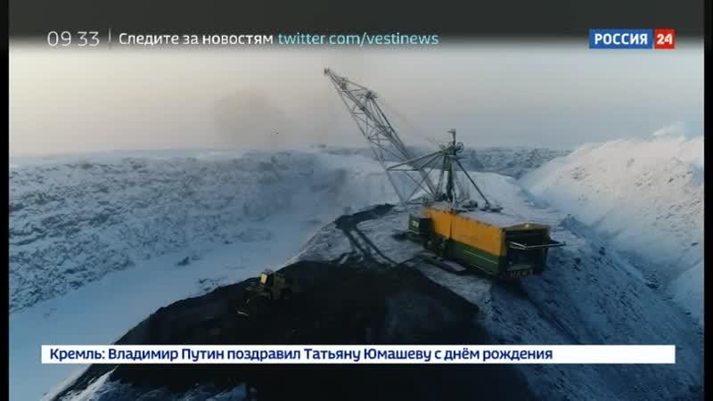 Деловое путешествие Енисейская Сибирь Специальный репортаж Алексея Михалева