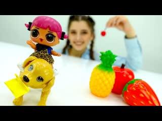 ToyFriendTV    ToyClub шоу - Куклы Лол потерялись. Мультики для девочек.
