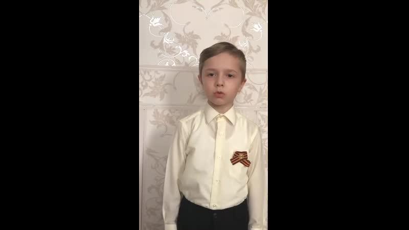 Химченко Борис ученик 2 Г класса Владимир Степанов Рассказ ветерана