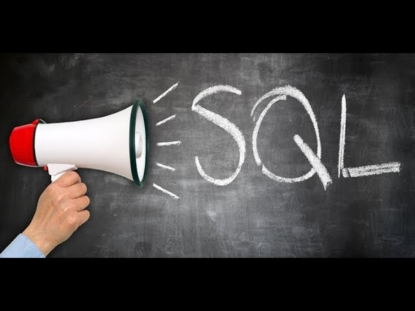 Обучение SQL 1 Урок Установка SQL Management Studio CRUD