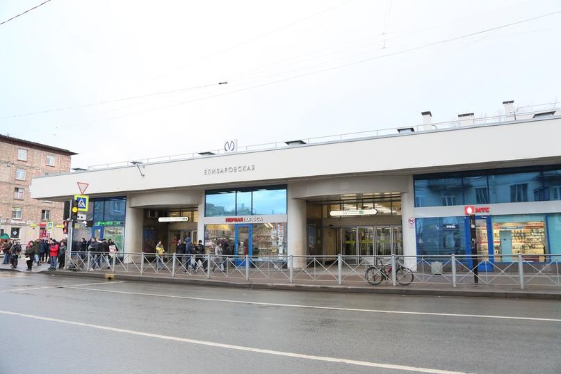 Станция «Елизаровская», январь 2020г.